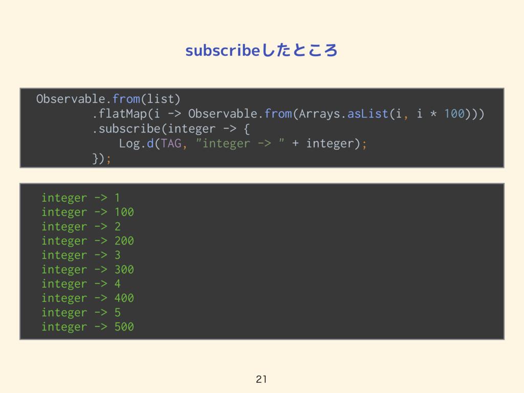 integer -> 1 integer -> 100 integer -> 2 int...