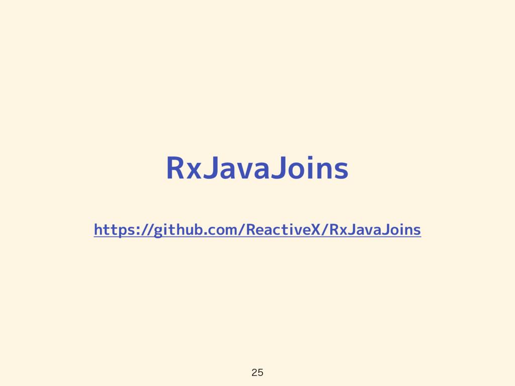 RxJavaJoins https://github.com/ReactiveX/RxJava...