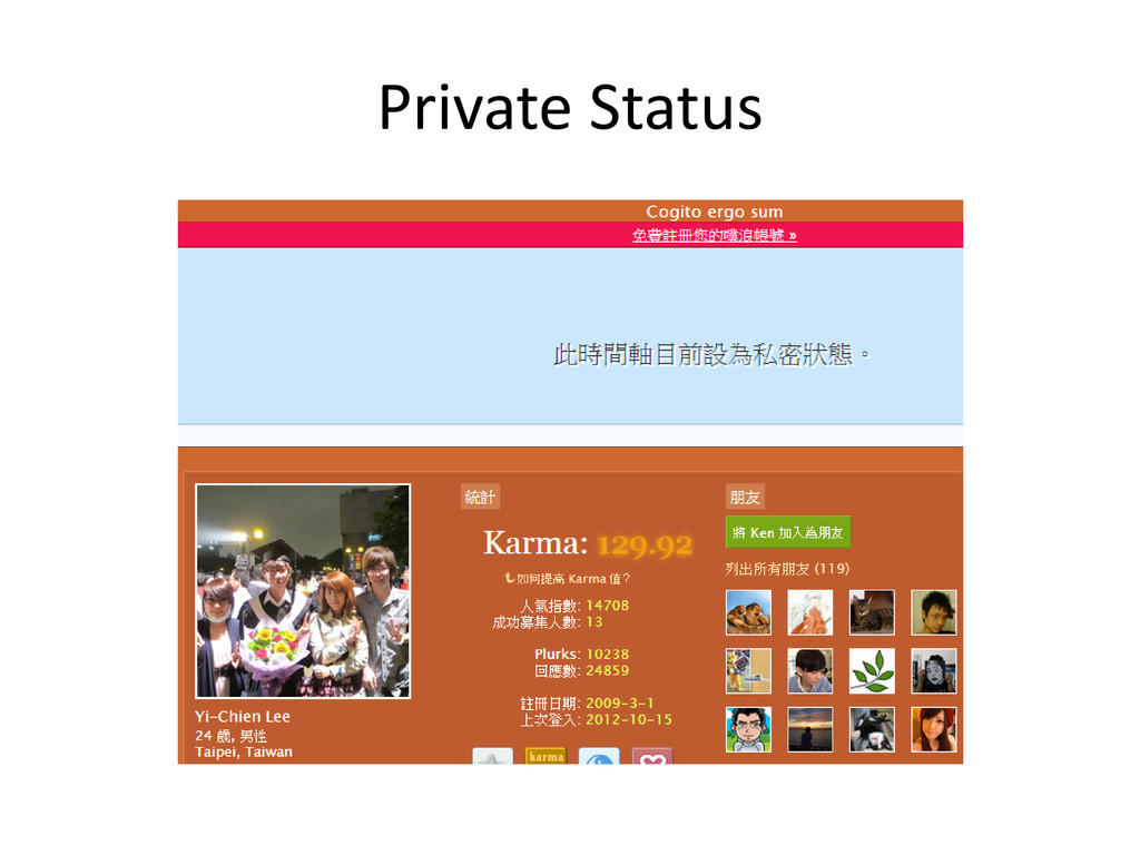 Private Status