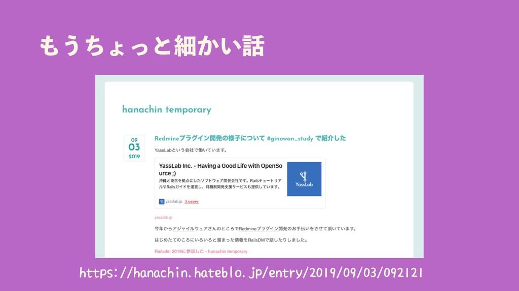 ͏ͪΐͬͱࡉ͔͍ https://hanachin.hateblo.jp/entry/20...