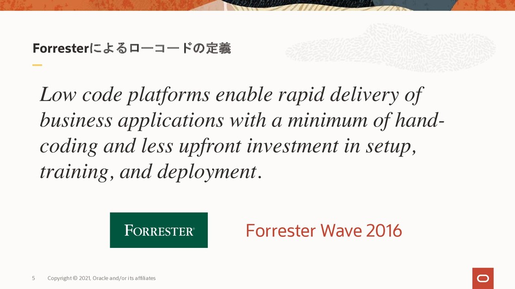 Forresterによるローコードの定義 5 Copyright © 2021, Oracle...