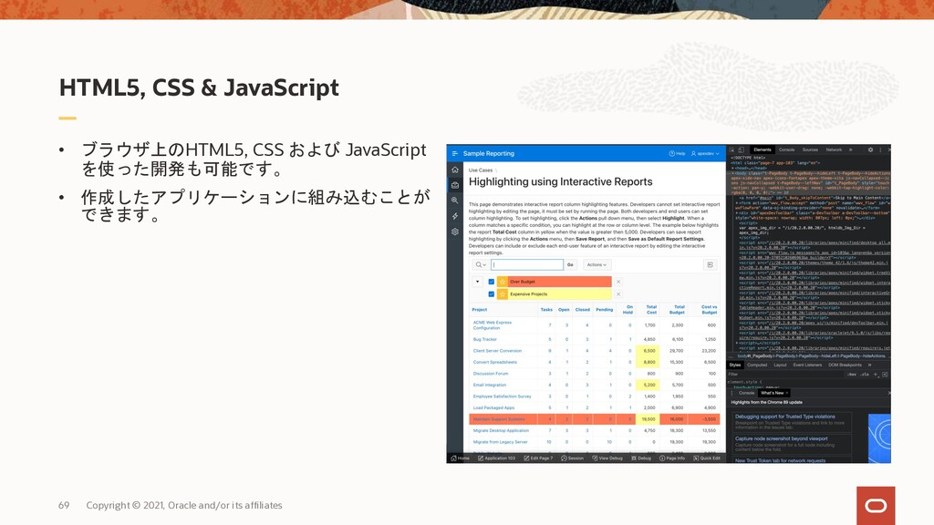 HTML5, CSS & JavaScript • ブラウザ上のHTML5, CSS および ...