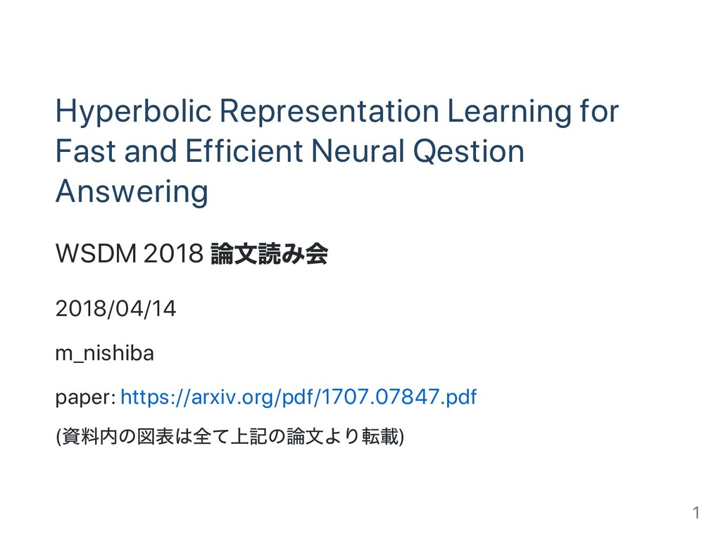Hyperbolic Representation Learning for Fast and...