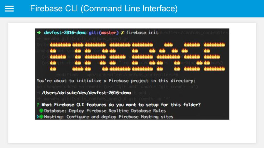 Firebase CLI (Command Line Interface)