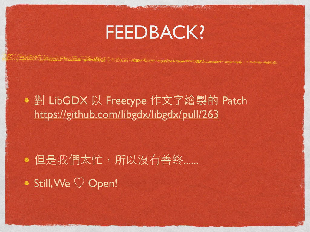 FEEDBACK? 對 LibGDX 以 Freetype 作⽂文字繪製的 Patch htt...