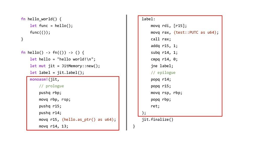 fn hello_world() { let func = hello(); func(())...