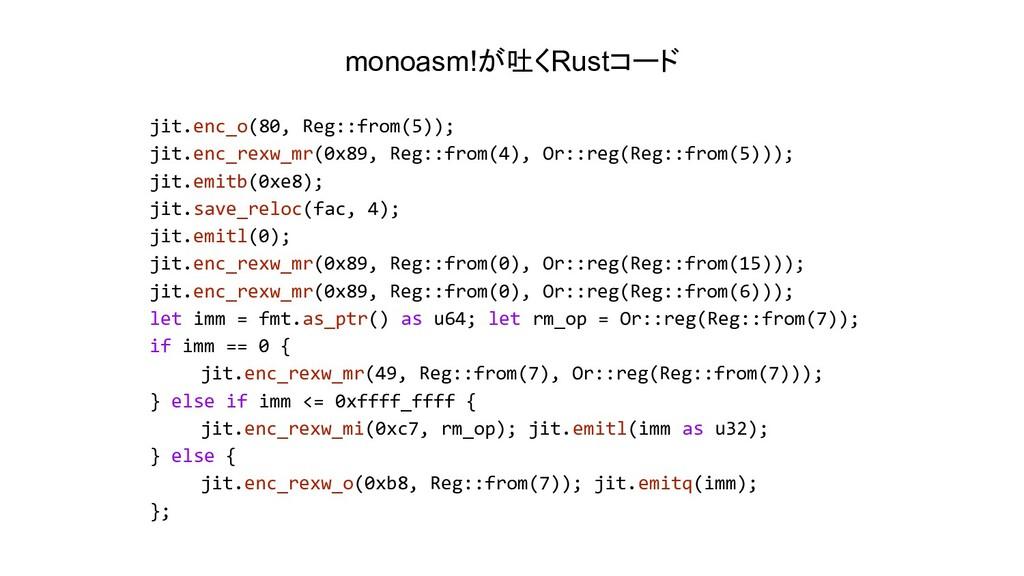 jit.enc_o(80, Reg::from(5)); jit.enc_rexw_mr(0x...