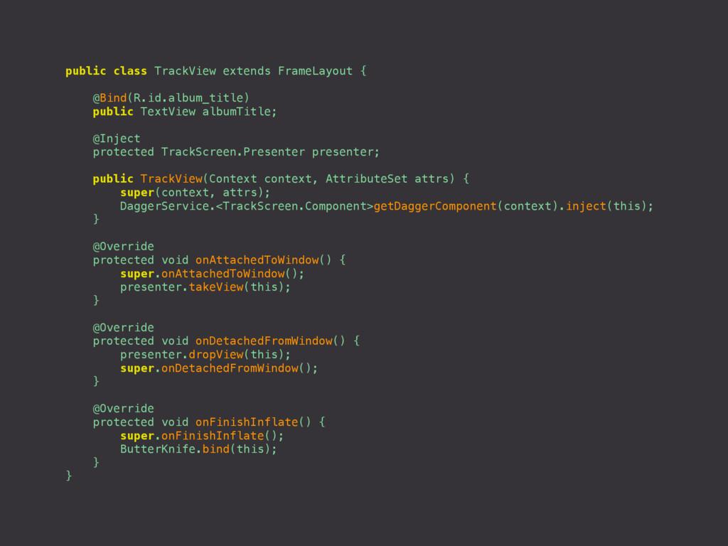 public class TrackView extends FrameLayout { @B...