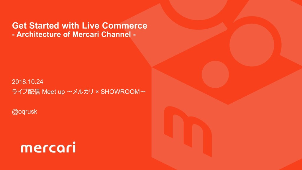 Get Started with Live Commerce - Architecture o...