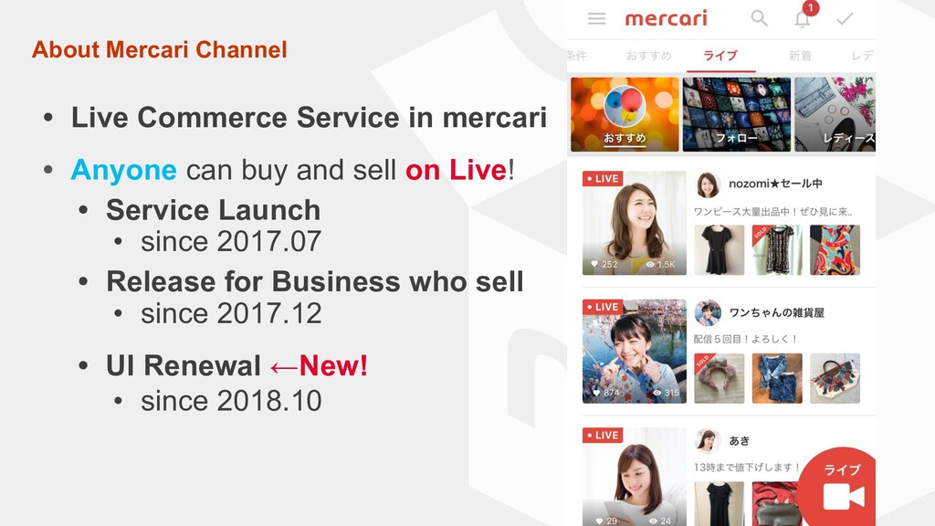 • Live Commerce Service in mercari • Anyone can...