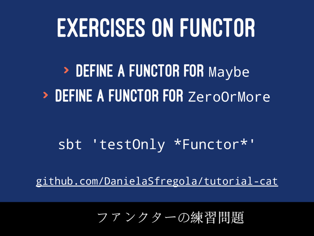 EXERCISES ON FUNCTOR > Define a functor for May...