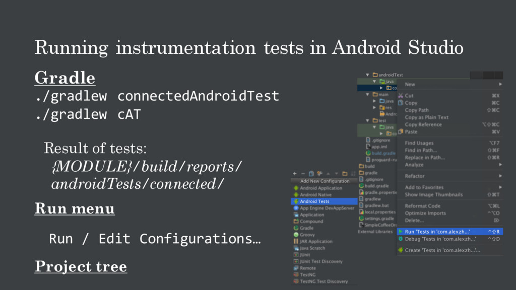 Running instrumentation tests in Android Studio...