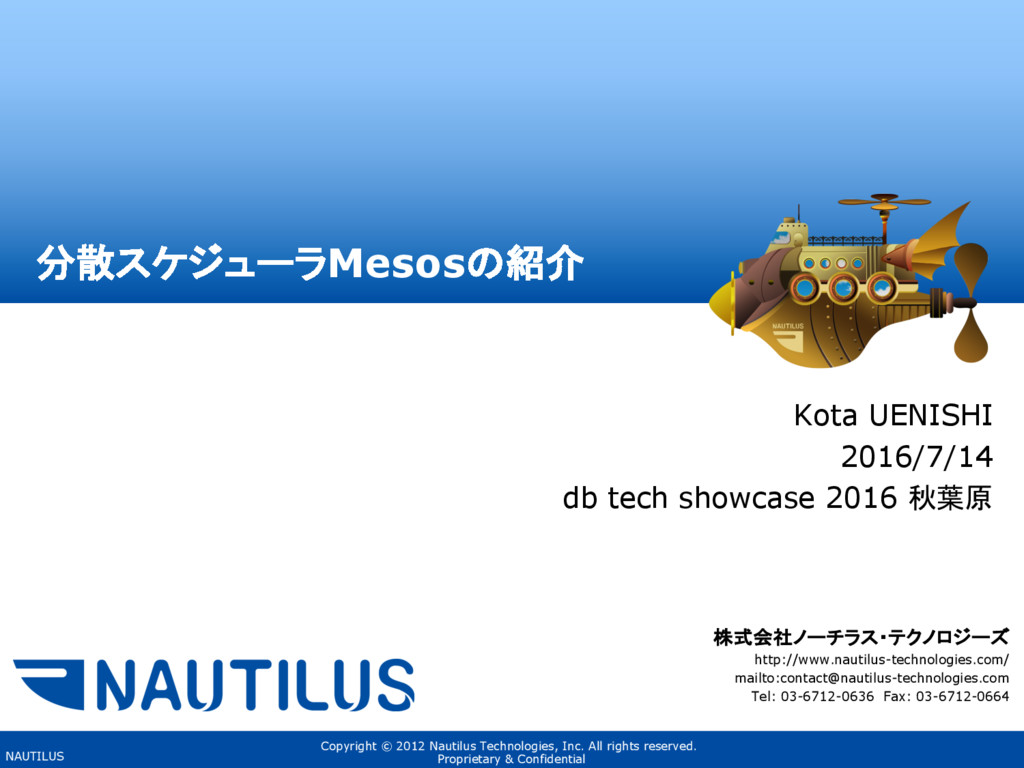 Copyright © 2012 Nautilus Technologies, Inc. Al...