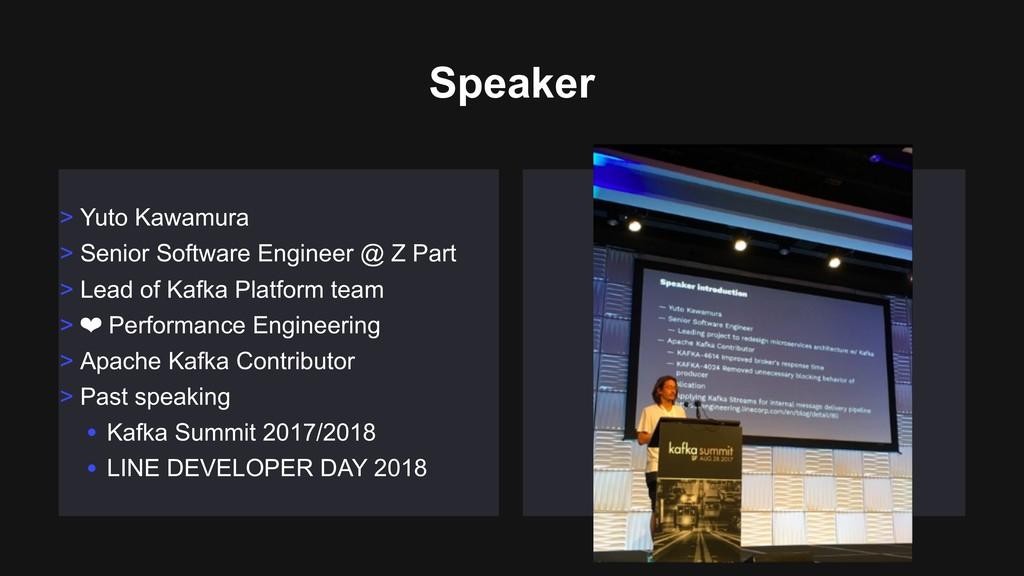 Speaker > Yuto Kawamura > Senior Software Engin...