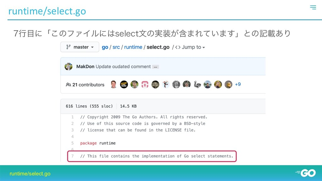 runtime/select.go runtime/select.go ߦʹʮ͜ͷϑΝΠϧ...