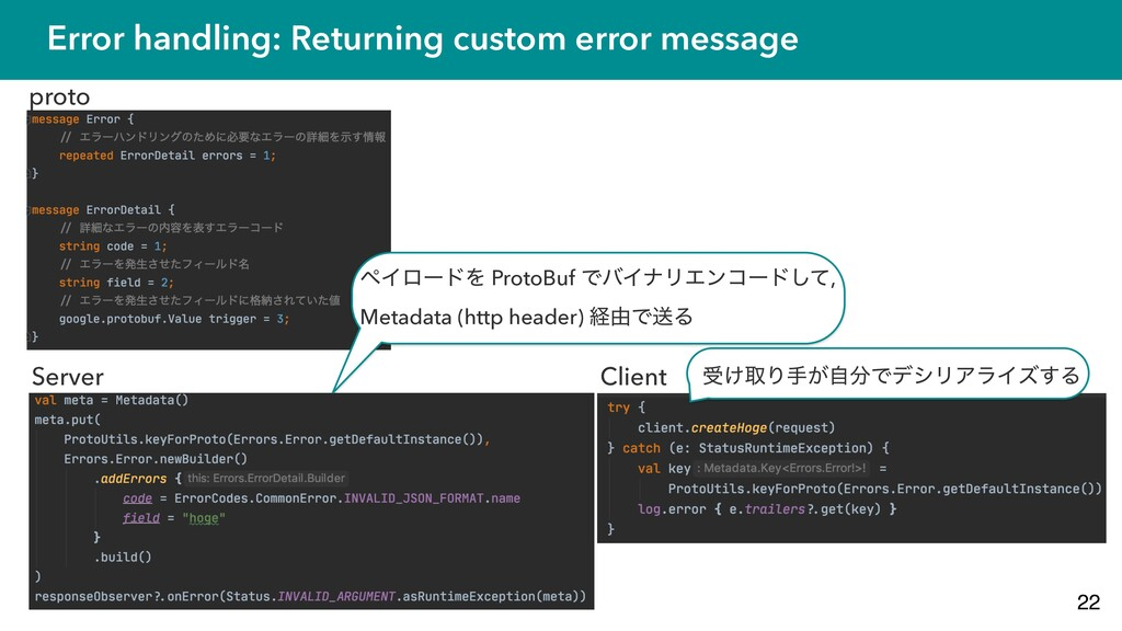 Error handling: Returning custom error message ...