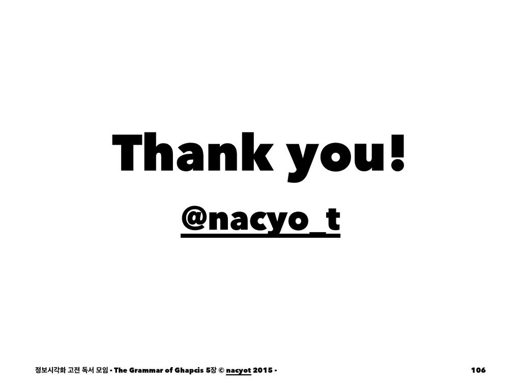 Thank you! @nacyo_t ࠁदпച Ҋ ةࢲ ݽ - The Gramma...