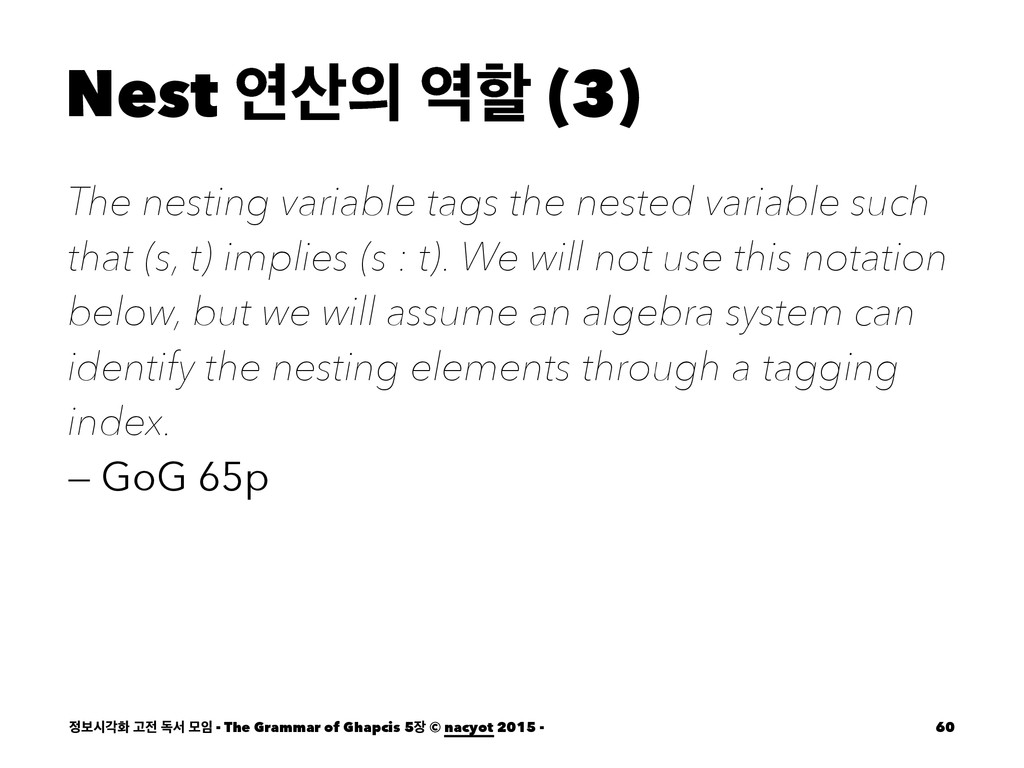 Nest ো ೡ (3) The nesting variable tags the n...