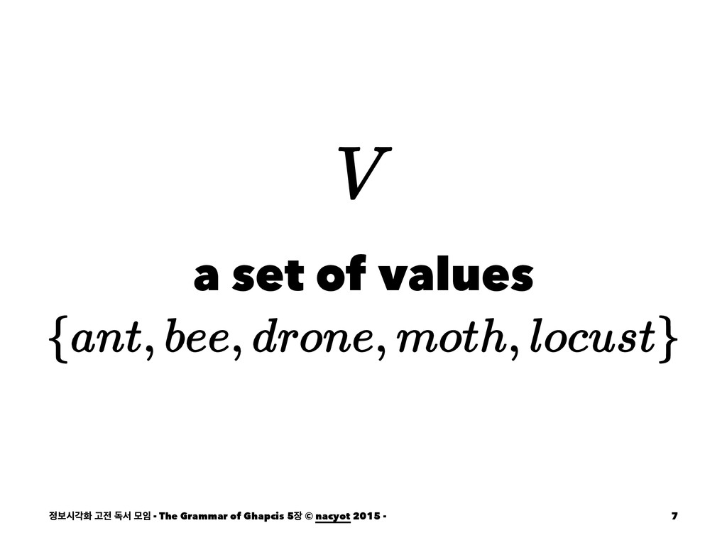 a set of values ࠁदпച Ҋ ةࢲ ݽ - The Grammar of...