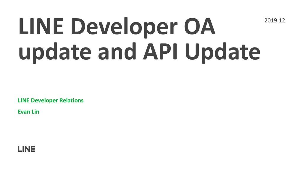LINE Developer OA update and API Update LINE De...