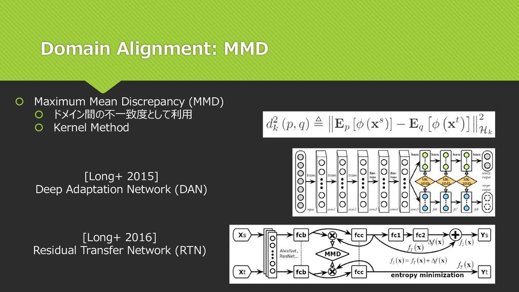 Domain Alignment: MMD [Long+ 2016] Residual Tra...