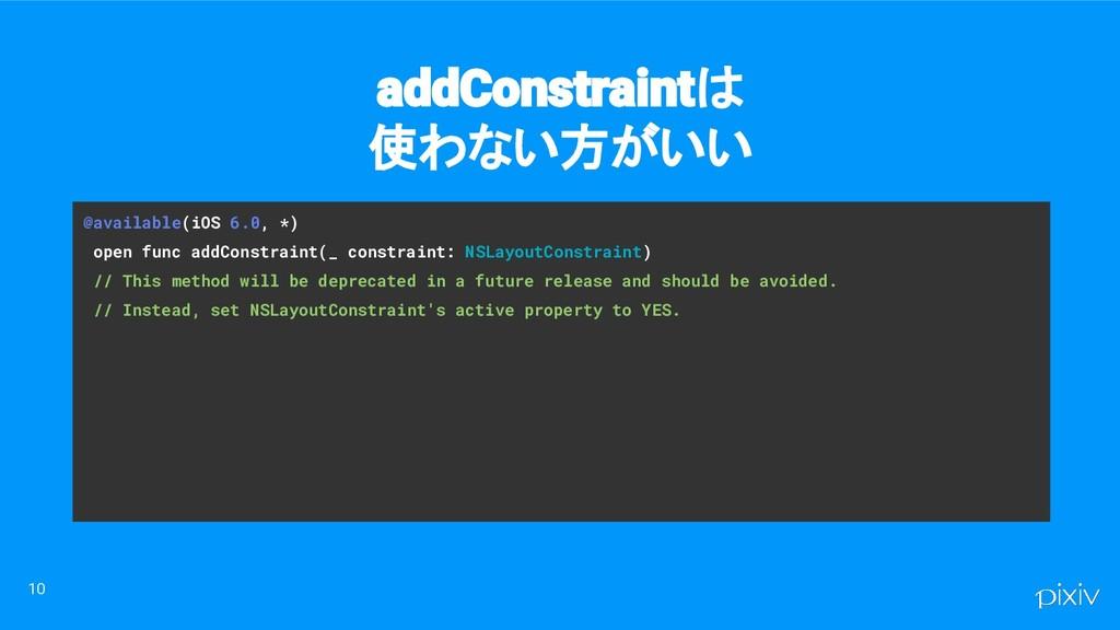 @available(iOS 6.0, *) open func addConstraint(...