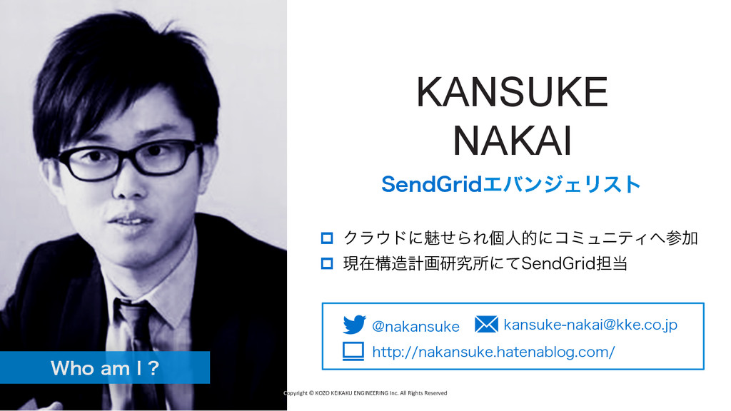 KANSUKE NAKAI 8IPBN*  4FOE(SJEΤόϯδΣϦετ  p...