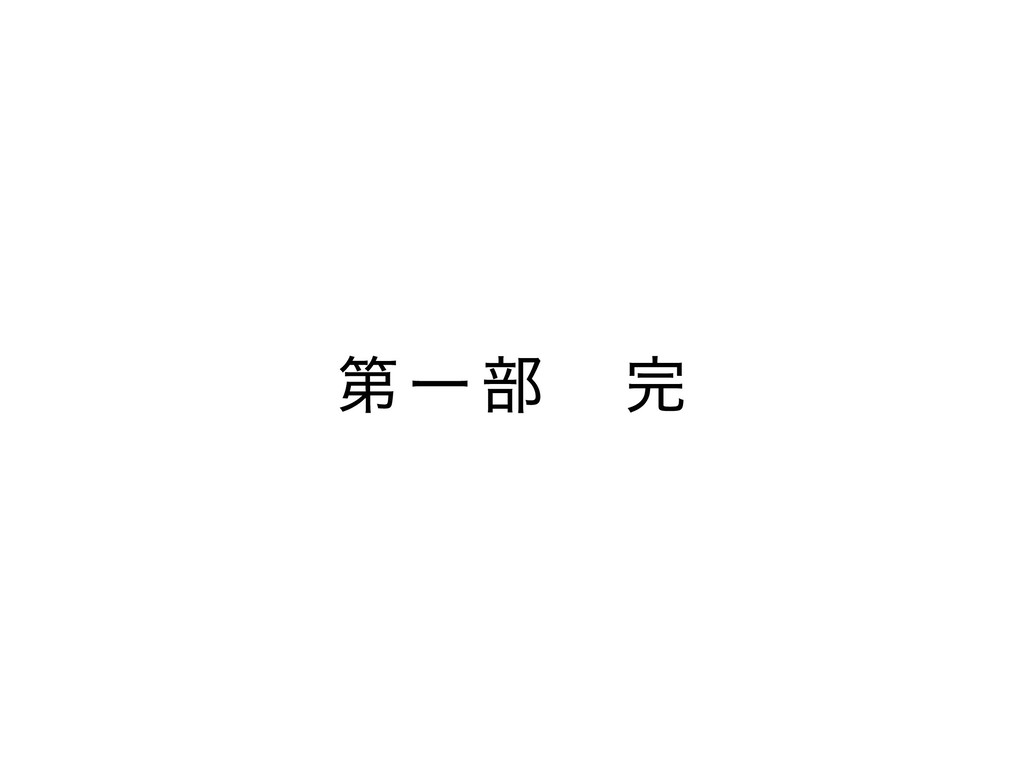 ୈ Ұ ෦ ɹ 