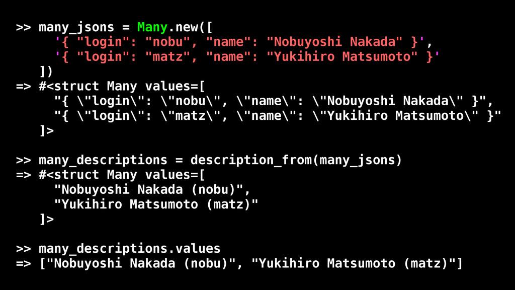""">> many_jsons = Many.new([ '{ """"login"""": """"nobu"""", ..."""