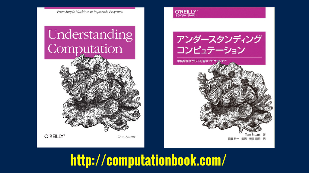 Stuart Understanding Computation From Simple Ma...