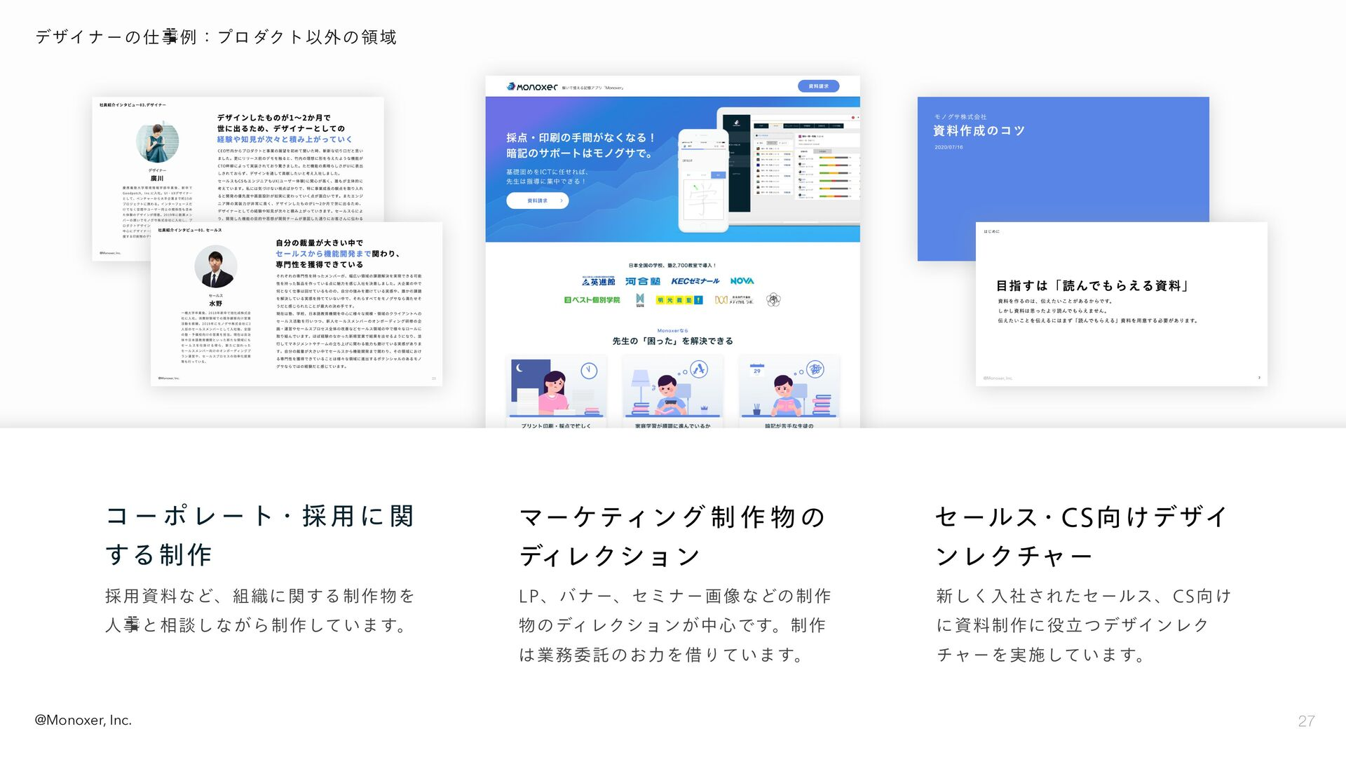 ಇ͘ڥ Culture