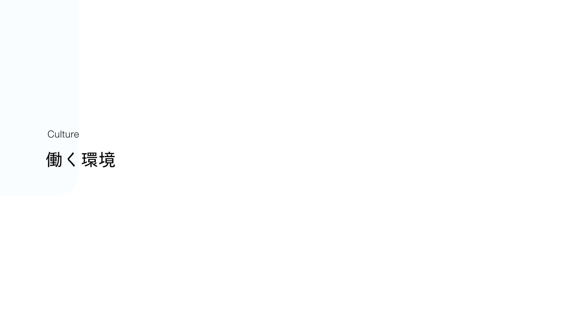 ձࣾใ Company