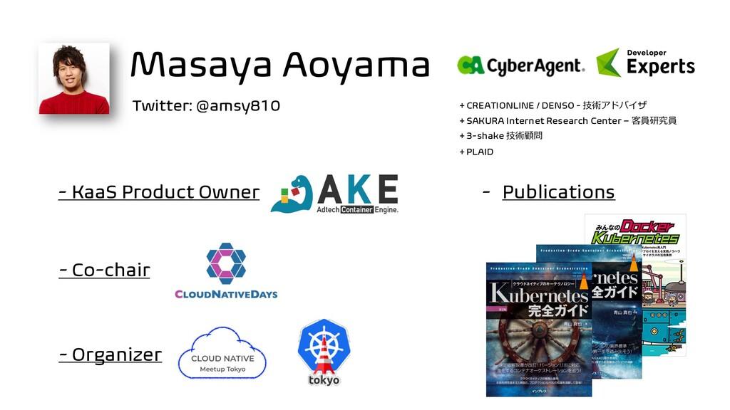 - Co-chair Masaya Aoyama + CREATIONLINE / DENSO...