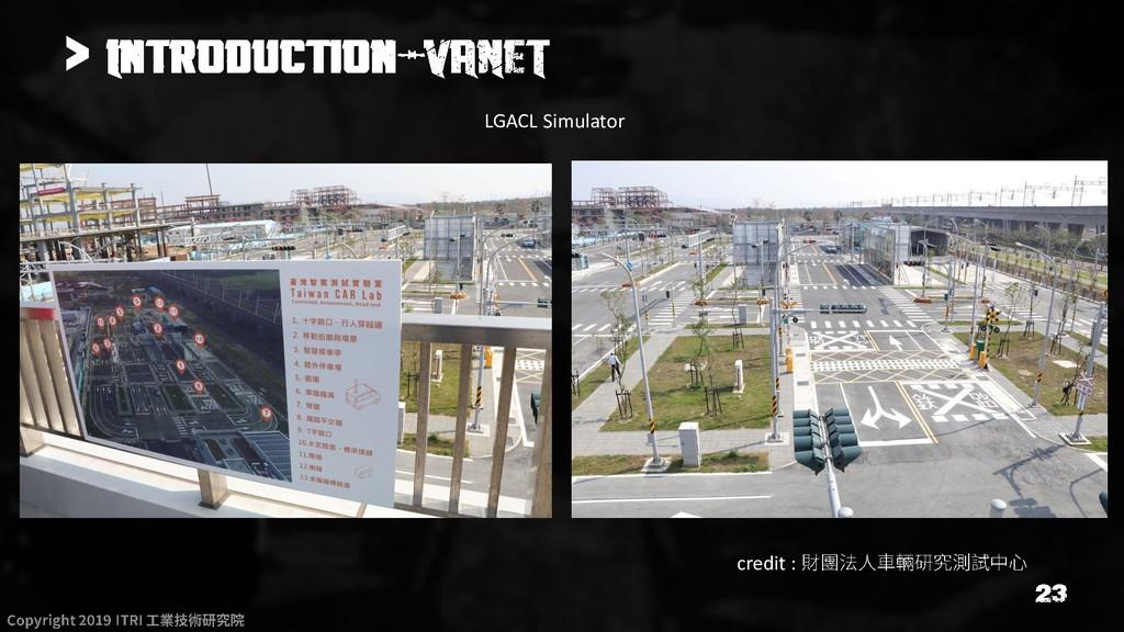 > credit : LGACL Simulator