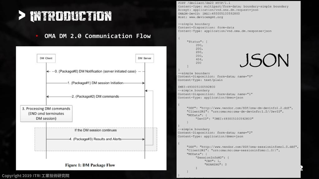 > • OMA DM 2.0 Communication Flow JSON