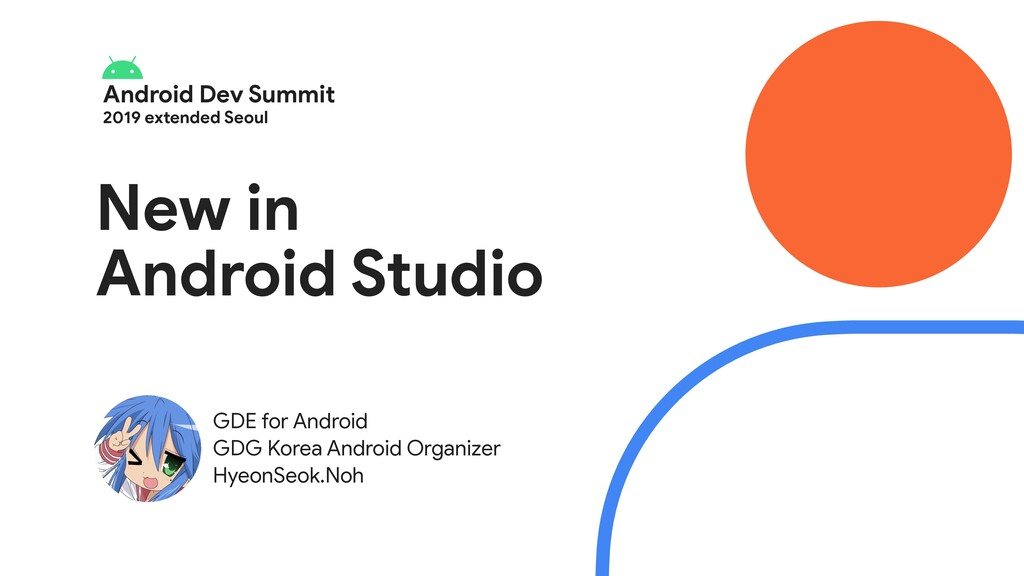 Android Dev Summit  2019 extended Seoul New in ...