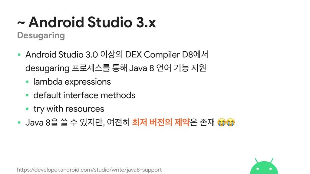 ~ Android Studio 3.x • Android Studio 3.0  D...
