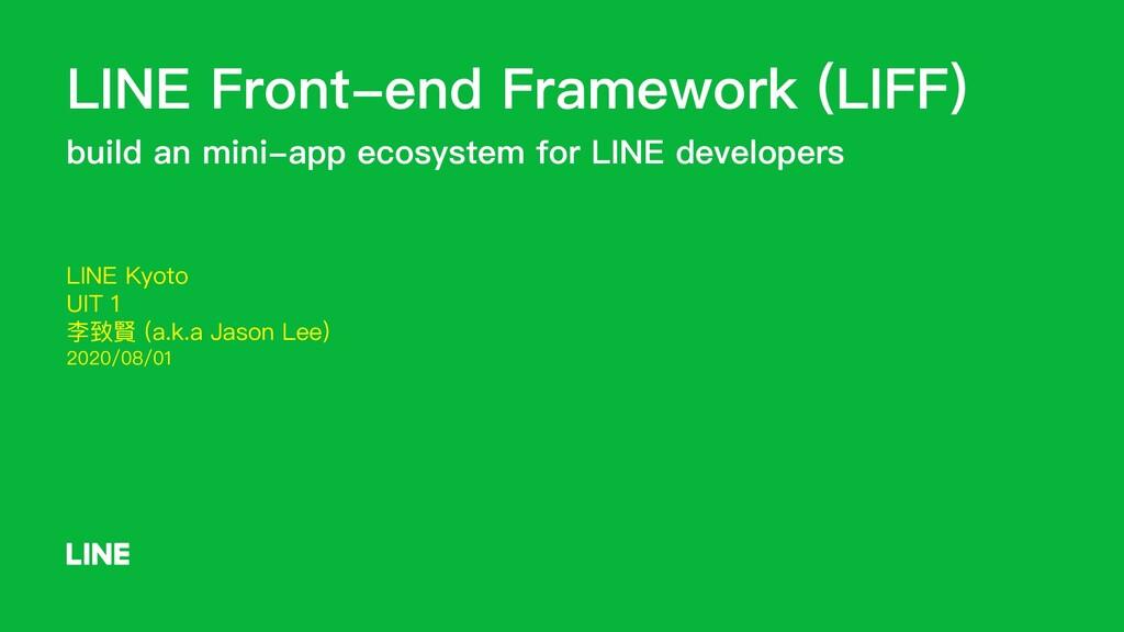 LINE Front-end Framework (LIFF) LINE Kyoto UIT ...