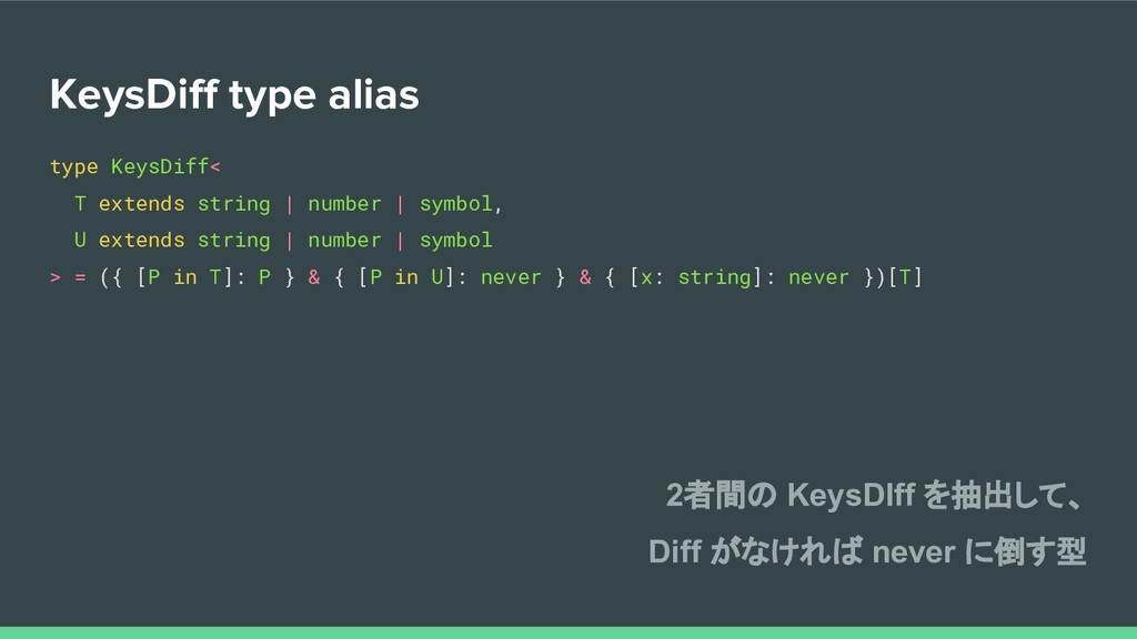 KeysDiff type alias type KeysDiff< T extends st...