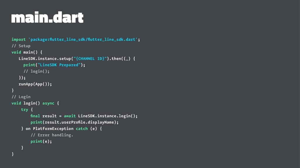 main.dart import 'package:flutter_line_sdk/flutte...