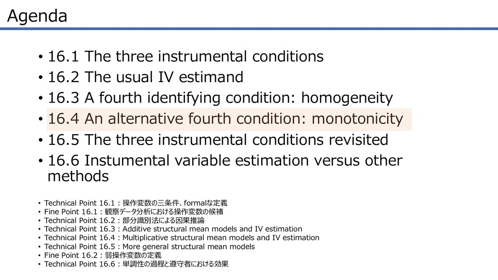 Agenda • 16.1 The three instrumental conditions...