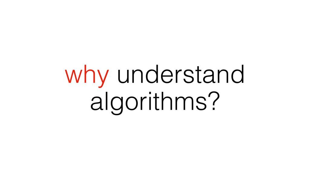 why understand algorithms?