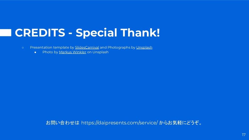CREDITS - Special Thank! ○ Presentation templat...