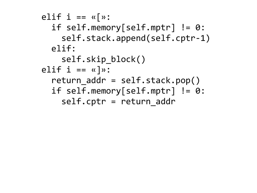 elif	