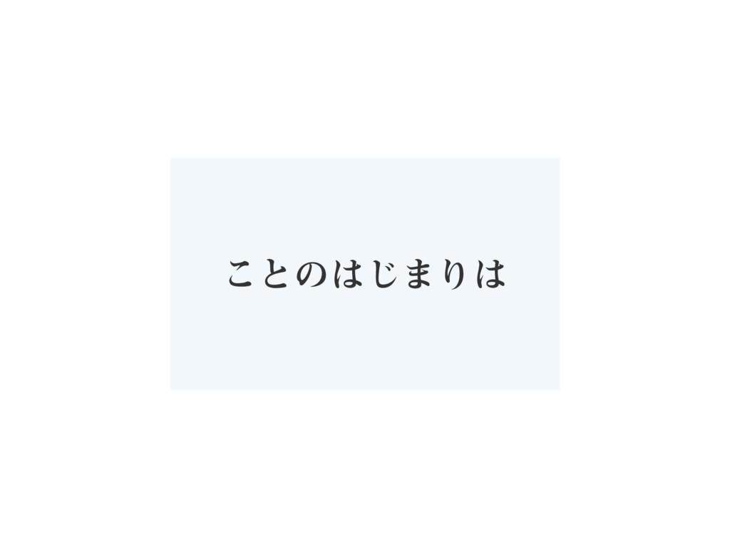 ͜ͱͷ͡·Γ