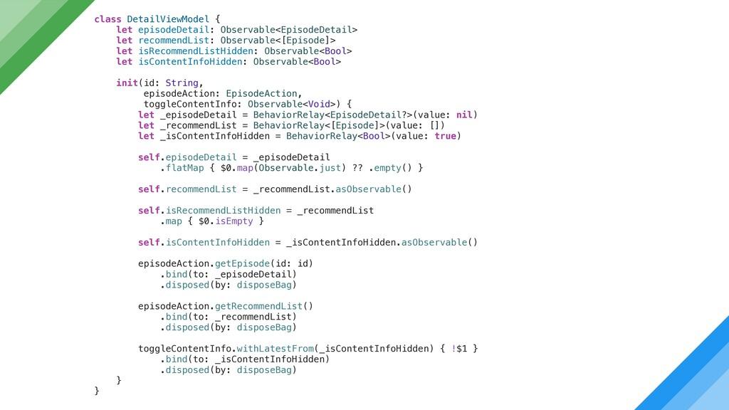 class DetailViewModel { let episodeDetail: Obse...