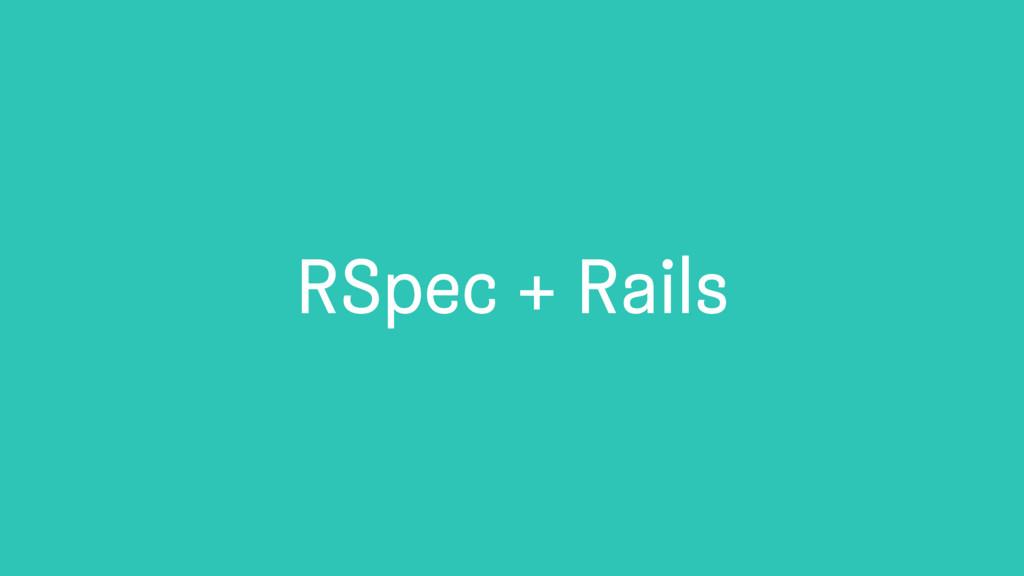 RSpec + Rails