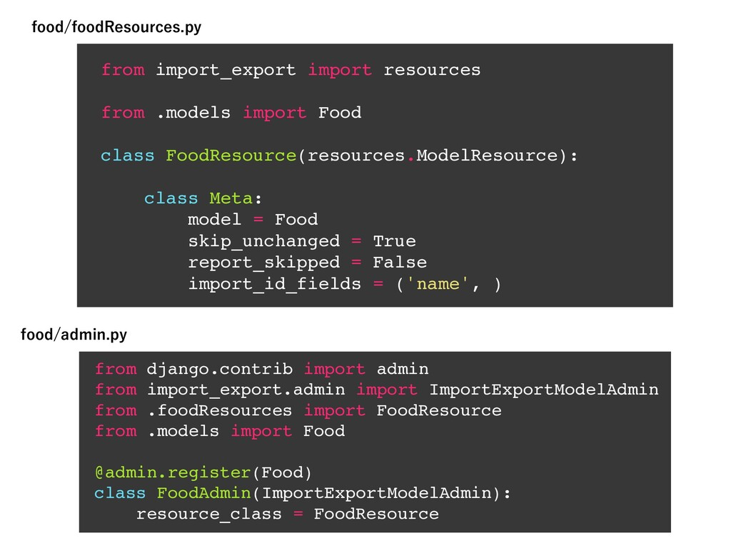 from import_export import resources from .model...