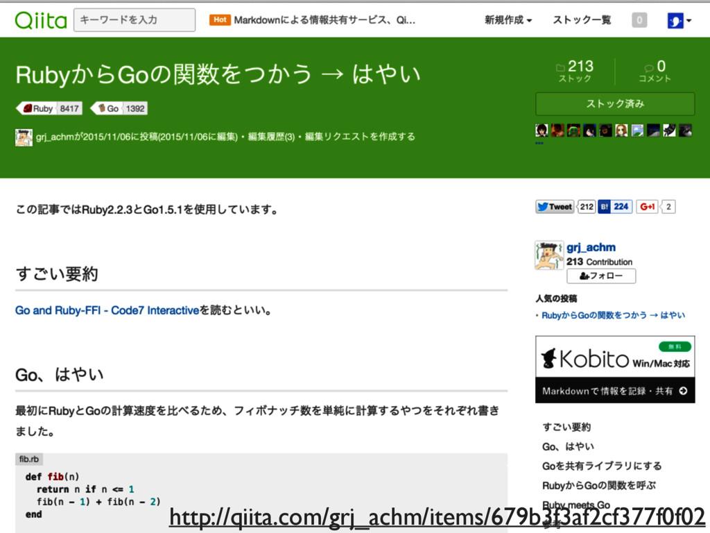 http://qiita.com/grj_achm/items/679b3f3af2cf377...