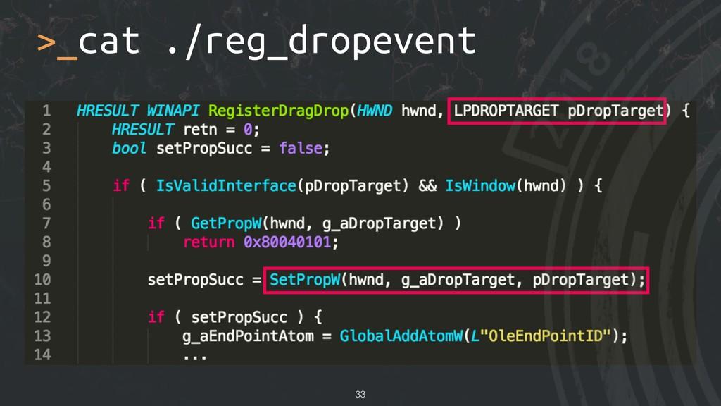 >_cat ./reg_dropevent !33